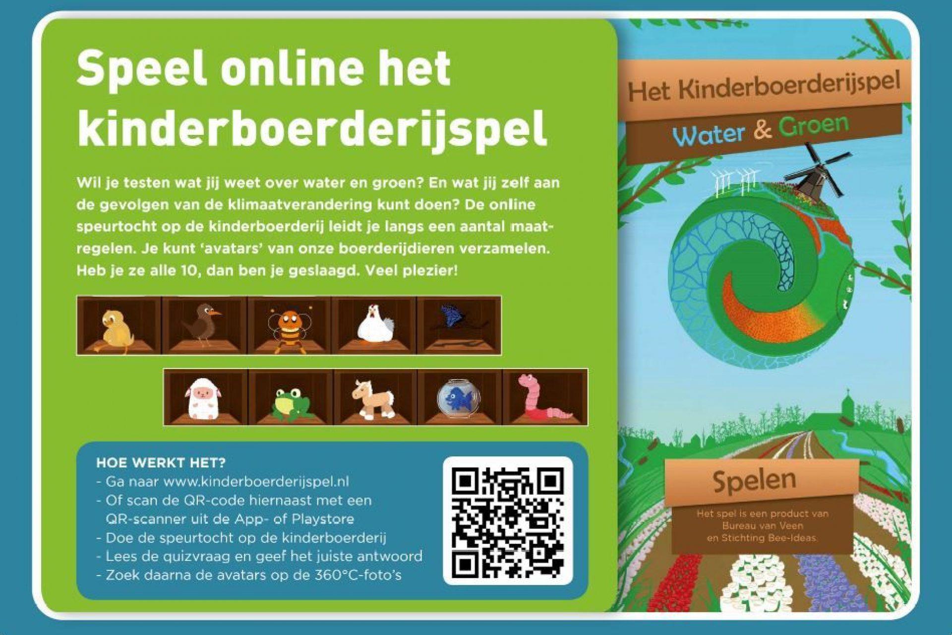 Wonderbaar Online game Water en Groen: Primeur voor kinderboerderij Gouda QH-05